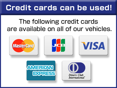 A credit card can be used!