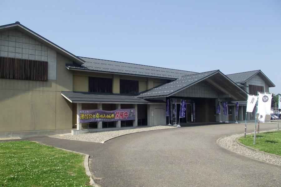上越市埋蔵文化財センター